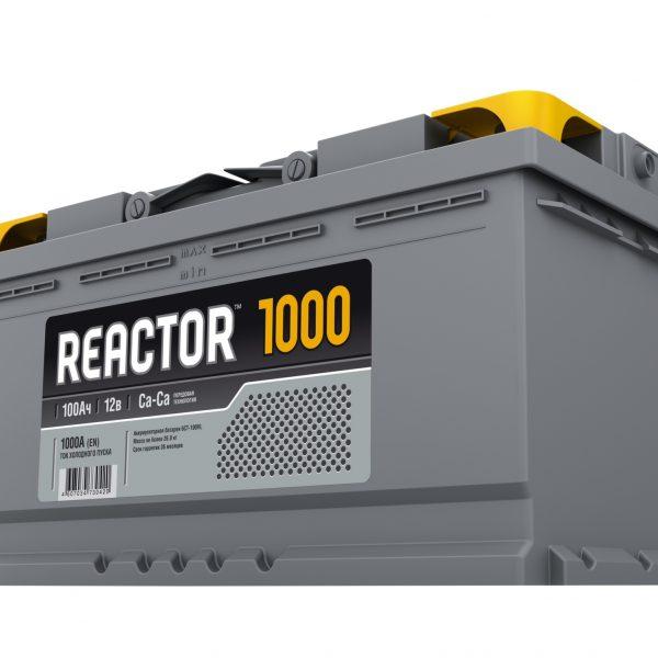reactor 100